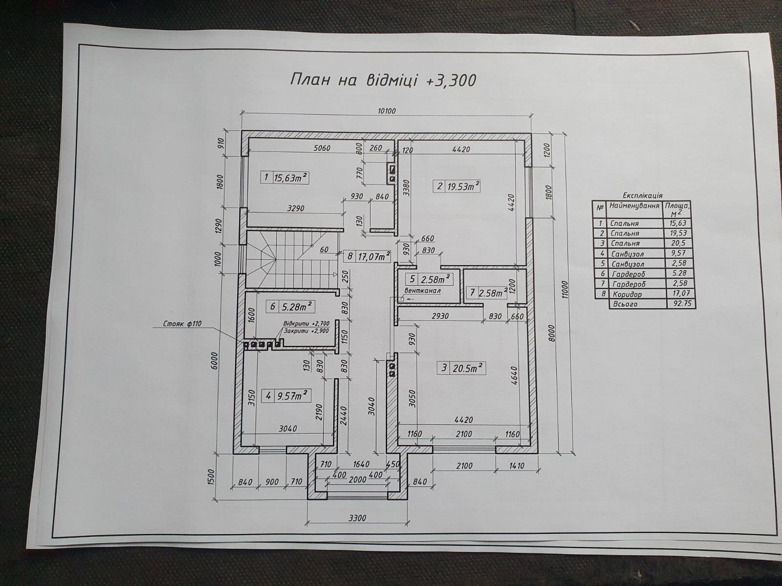 План 2 поверху
