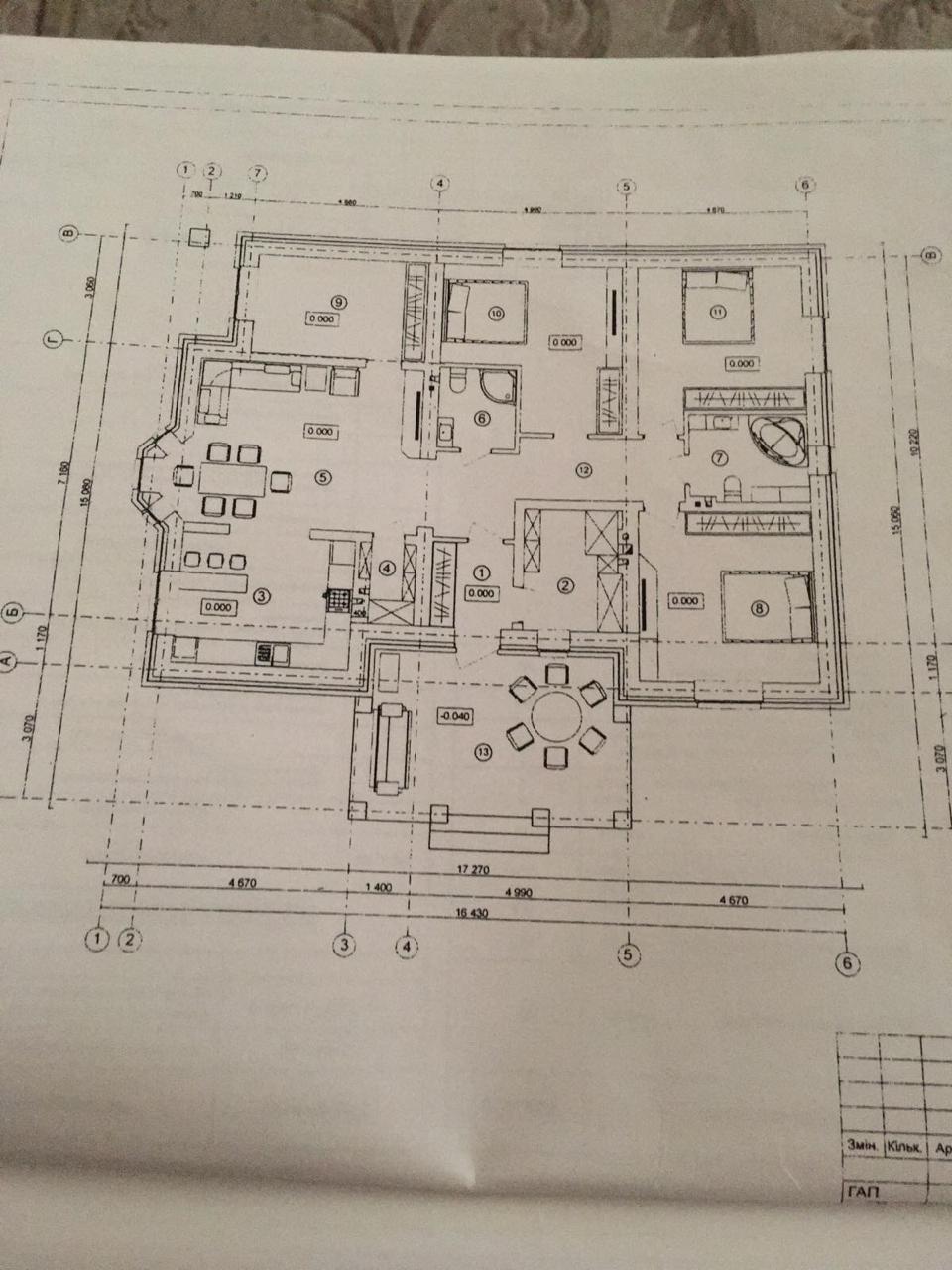План будинку