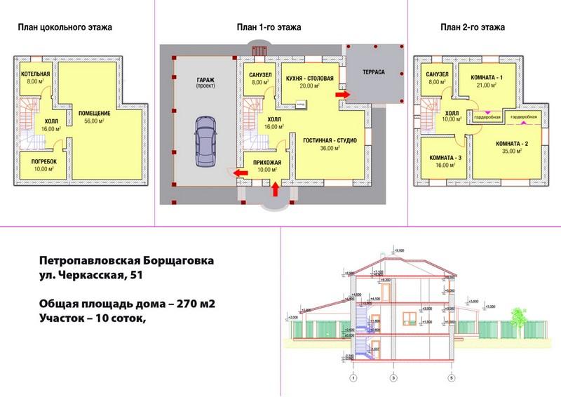 План поверхів