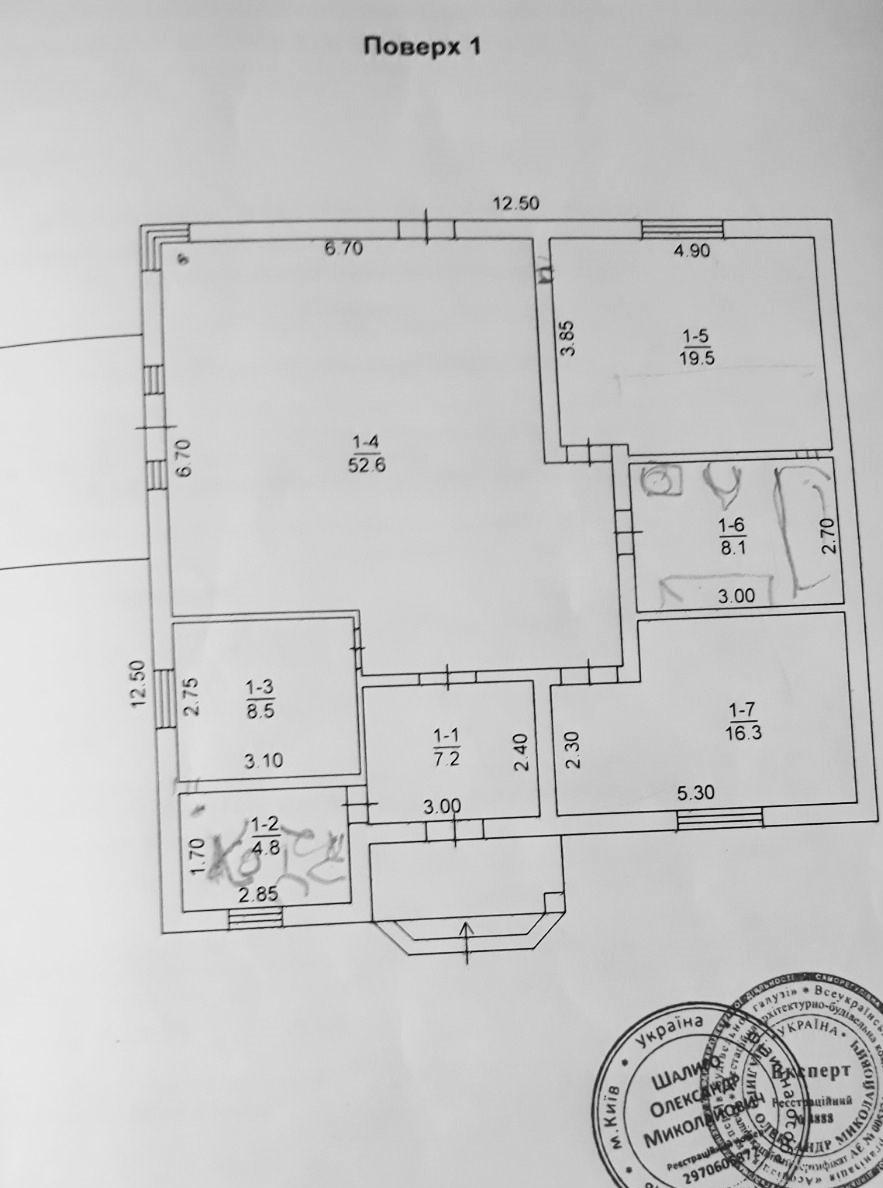 Будинок 118 м.кв.
